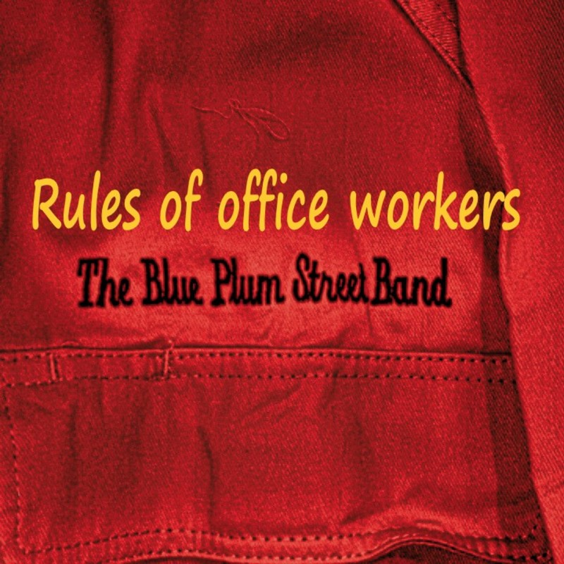 Rules of office workers