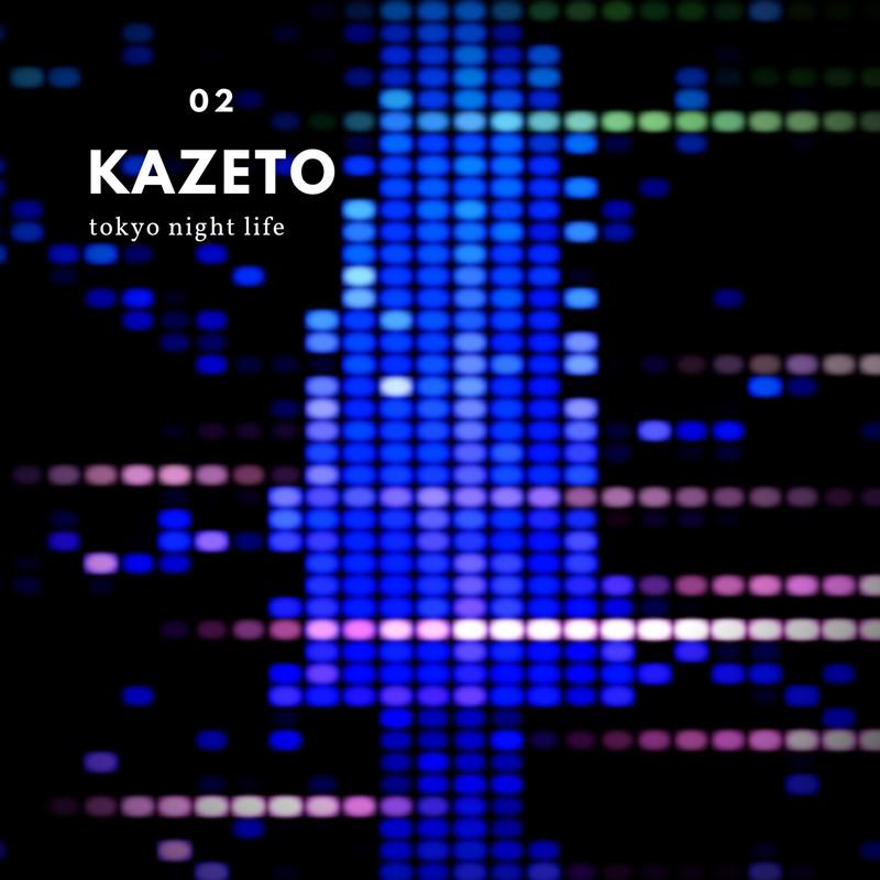 KAZETO