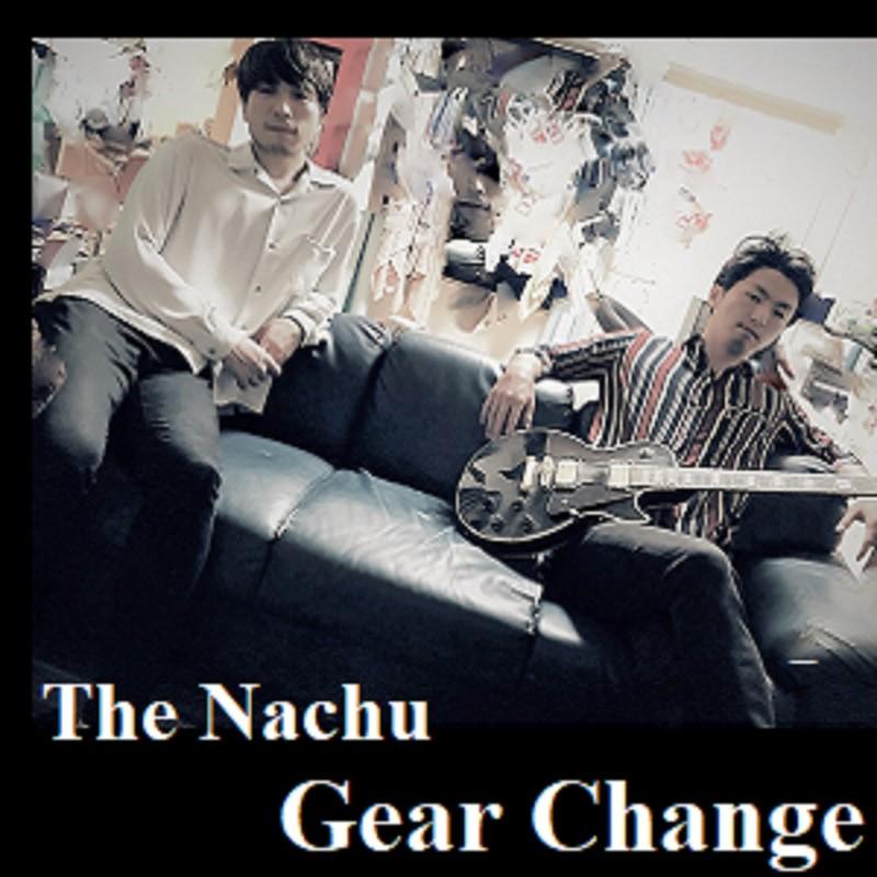 Gear Change