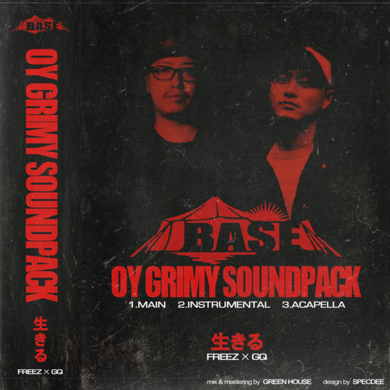 OY GRIMY SOUNDPACK