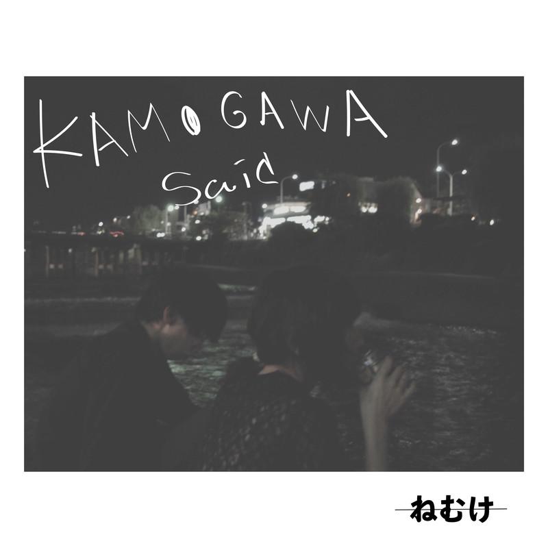 KAMOGAWA said