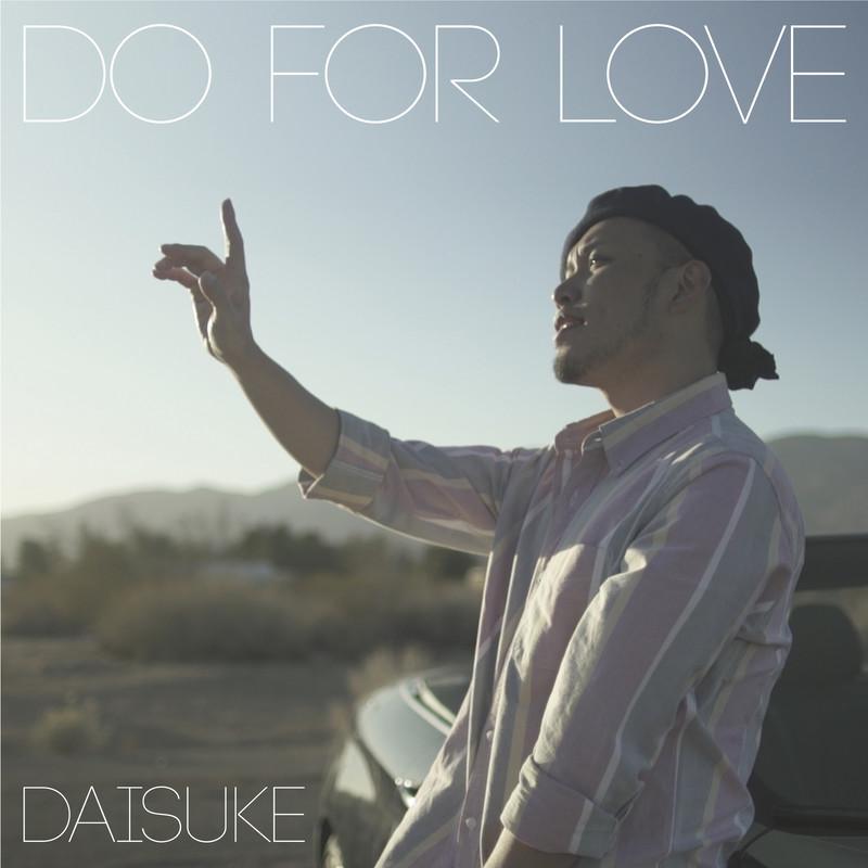 Do For Love