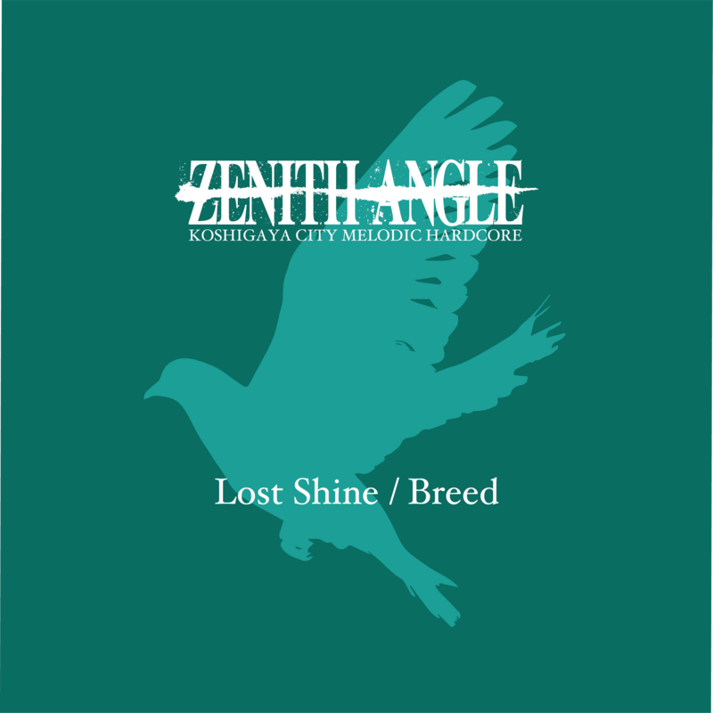 Lost Shine / Breed