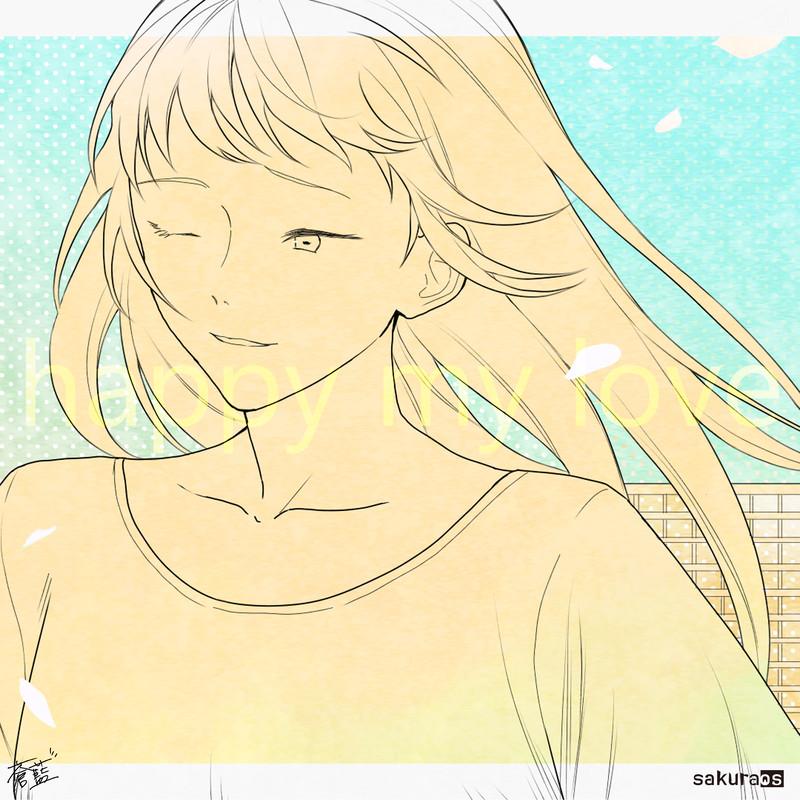 happy my love (feat. 巡音ルカ)