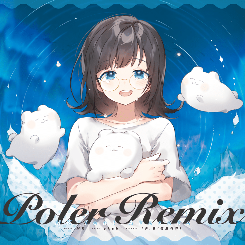Poler Remix