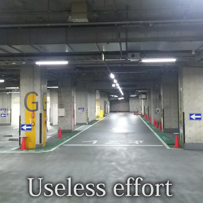 Useless effort
