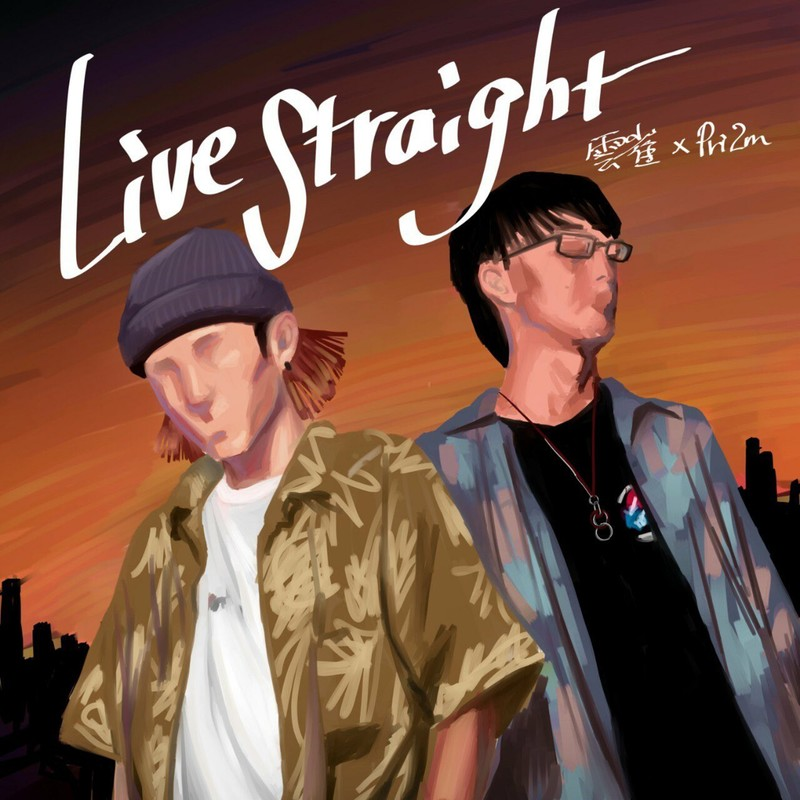 Live Straight