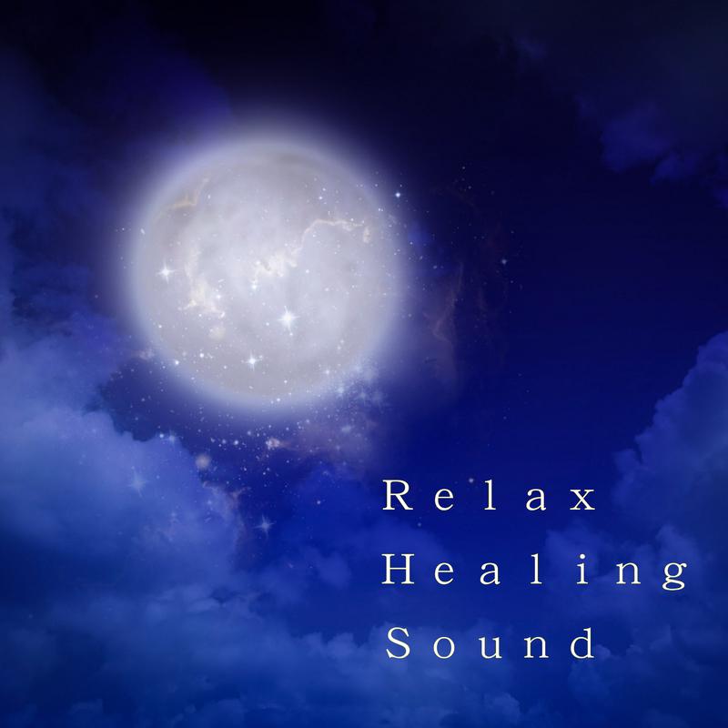 RelaxHealingSound