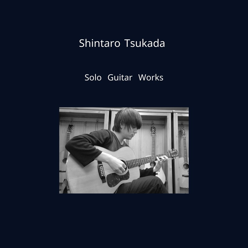 Solo Guitar Works