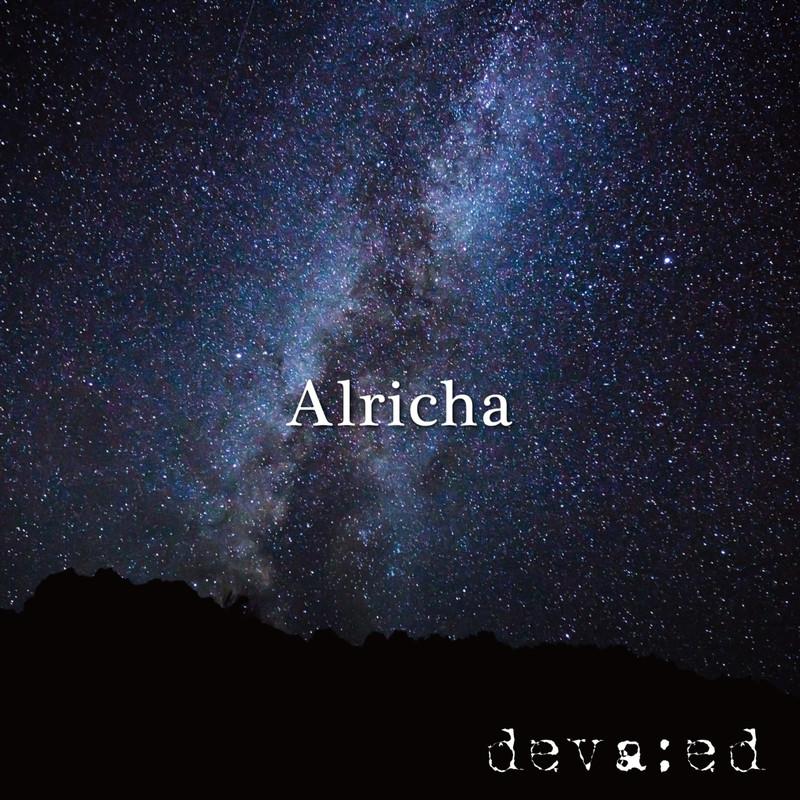 Alricha