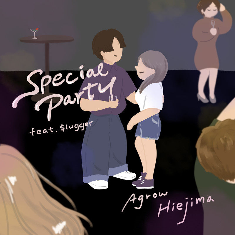Special Party (feat. $lugger)