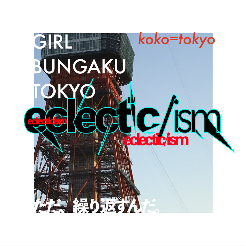eclectic / ism