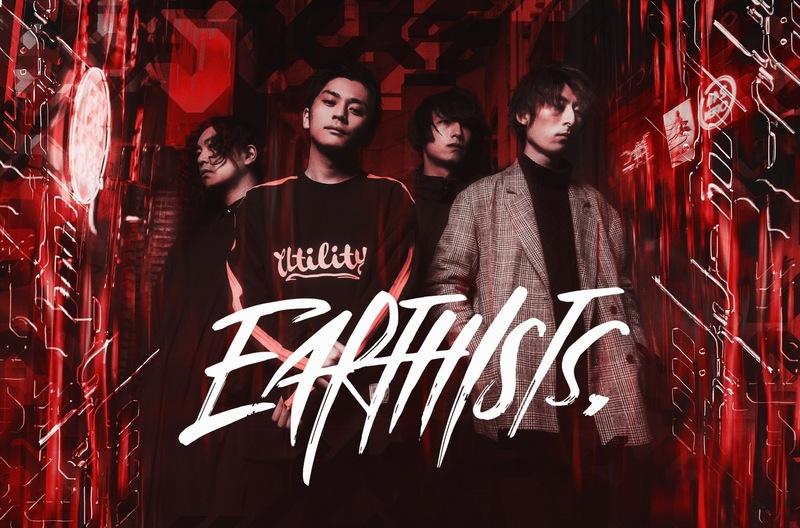 Earthists.
