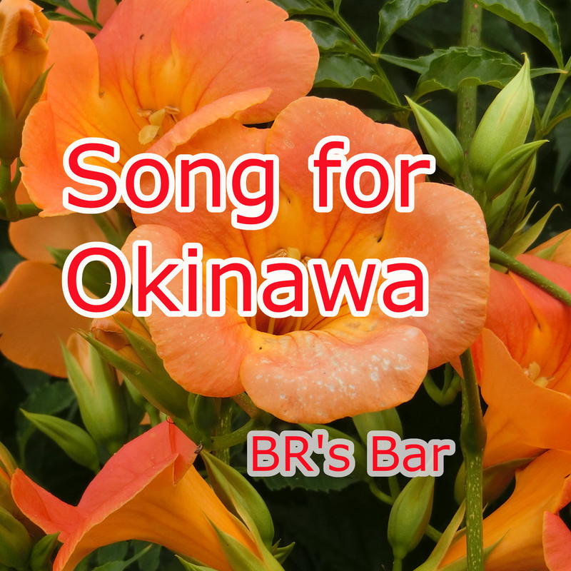 Song for 沖縄