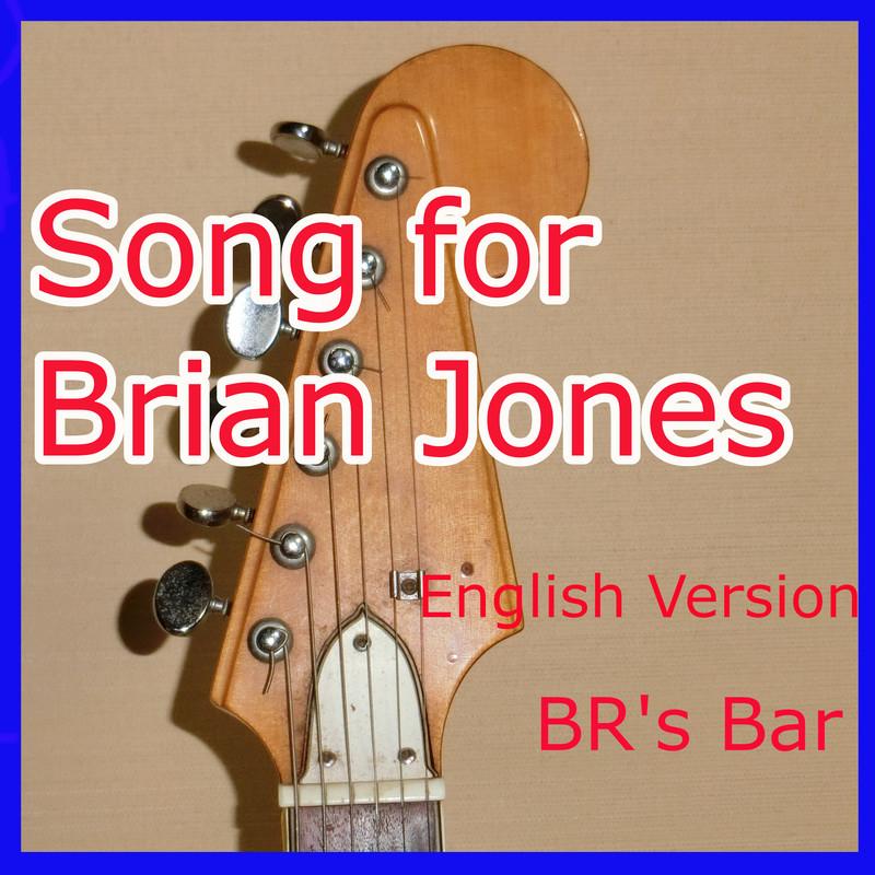 Song for Brian Jones (English version)