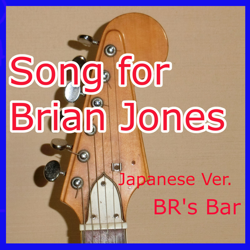 Song for Brian Jones (Japanese version)