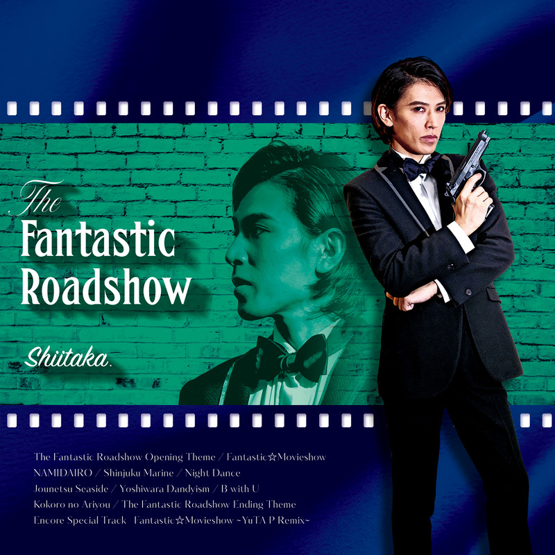 The Fantastic Roadshow ~Amazon Edition~