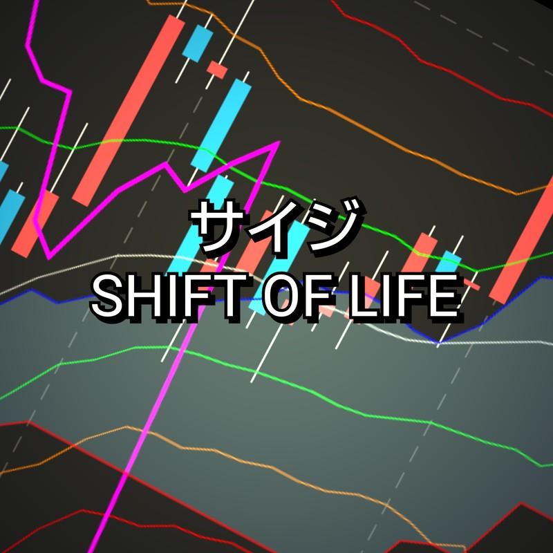 SHIFT OF LIFE -18の君とドキュメンタリー 15/18-