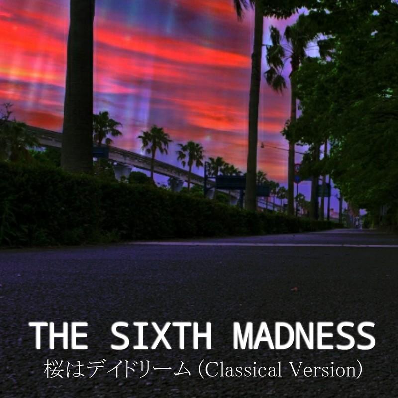 桜はデイドリーム (Classical Version) [feat. 麻生浩樹 & DJ SAIJI]
