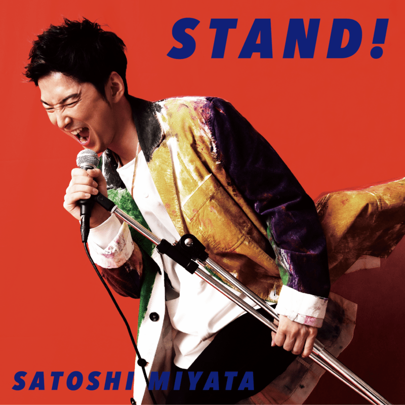 STAND !