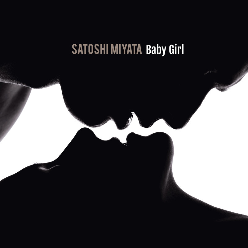 Baby Girl (The Reunion Mix)