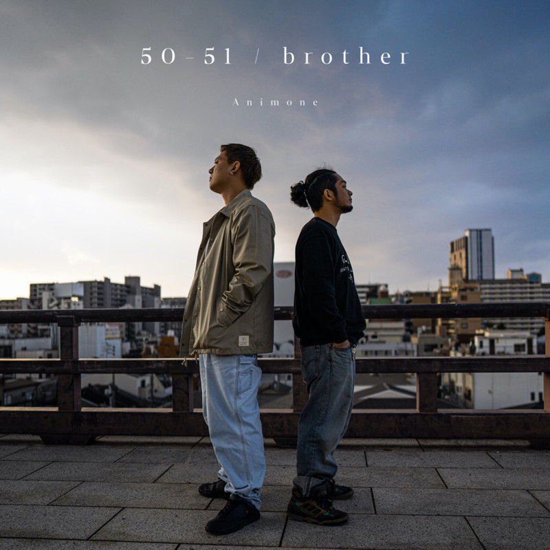 50-51 / brother