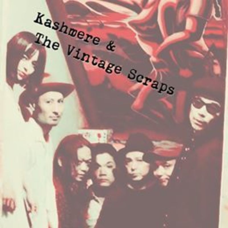 カシミア & ヴィンテージ・スクラップス