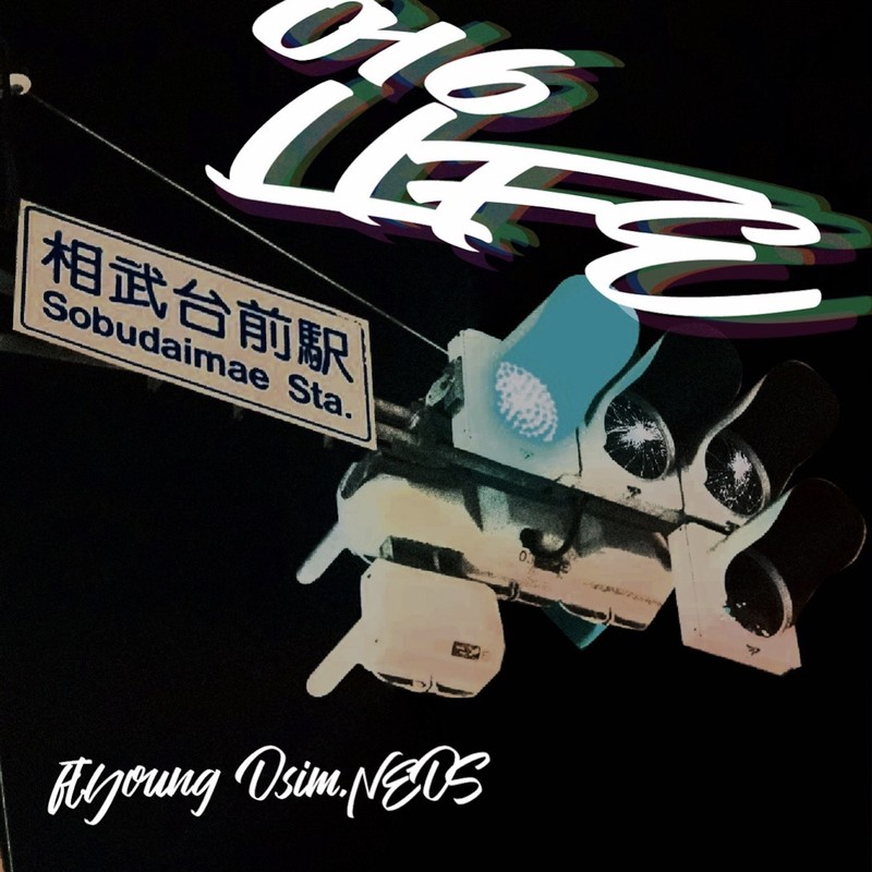 046 LIFE (feat. Young Osim & NEOS)