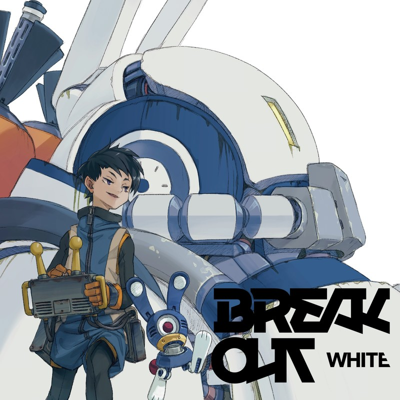 BREAKOUT WHITE