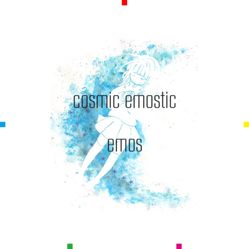cosmic emostic