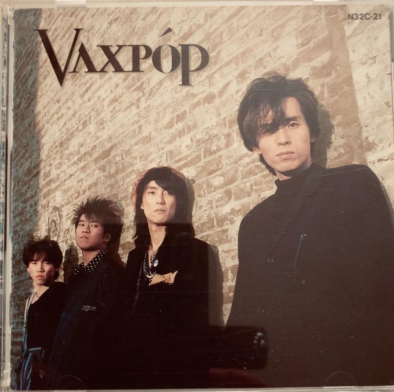 VAXPOP