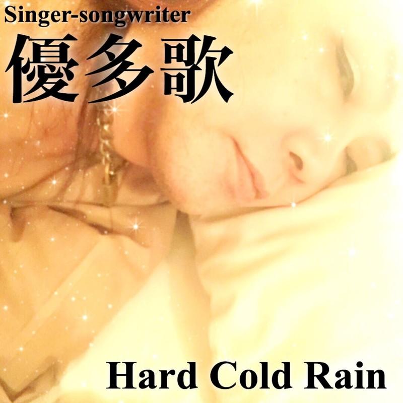 Hard Cold Rain