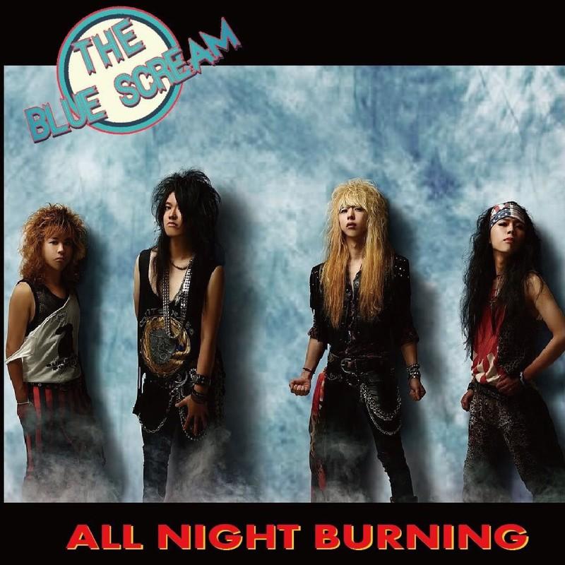 ALL NIGHT BURNING