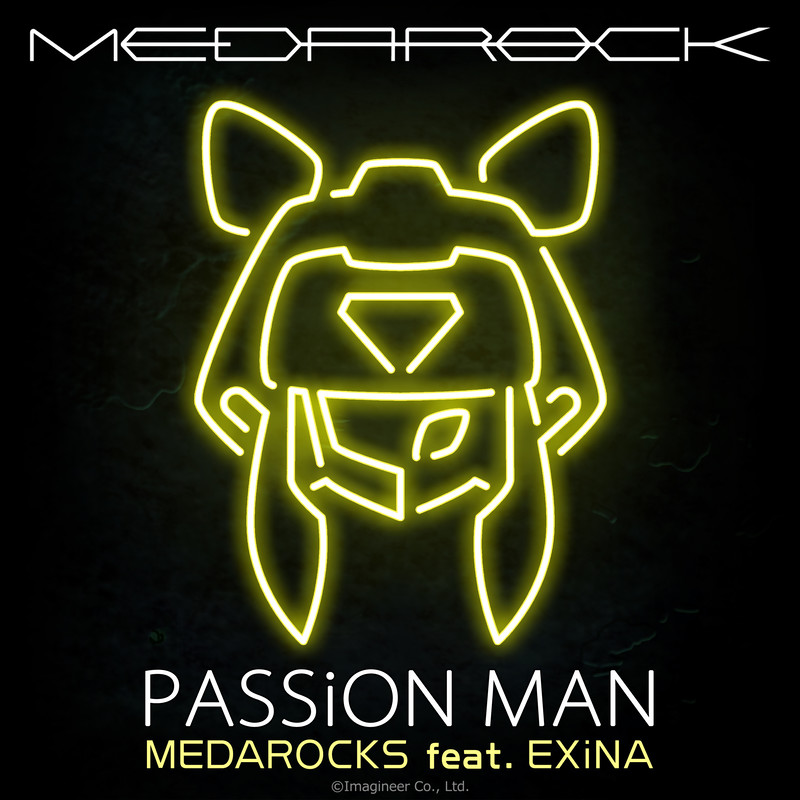 """PASSiON MAN (inspired by """"パッション・マン"""") [feat. EXiNA]"""