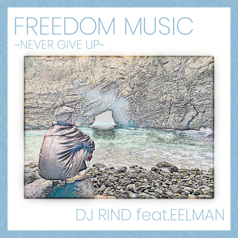 FREEDOM MUSIC ~NEVER GIVE UP~ (feat. EELMAN)