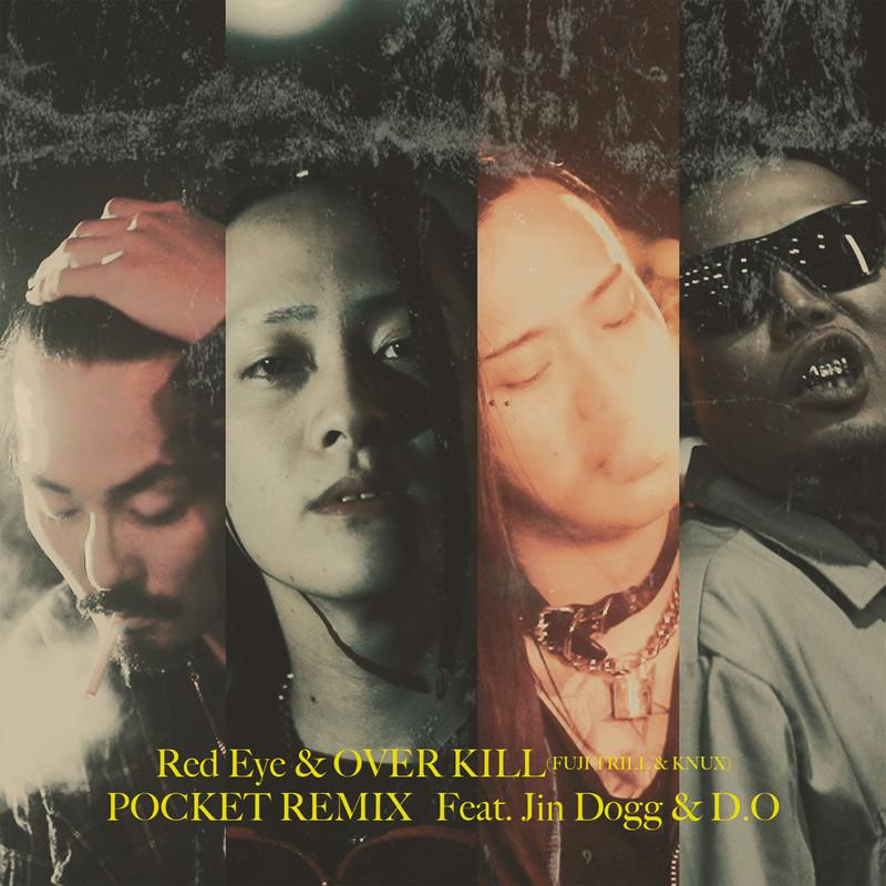 Pocket (Remix) [feat. Jin Dogg & D.O]