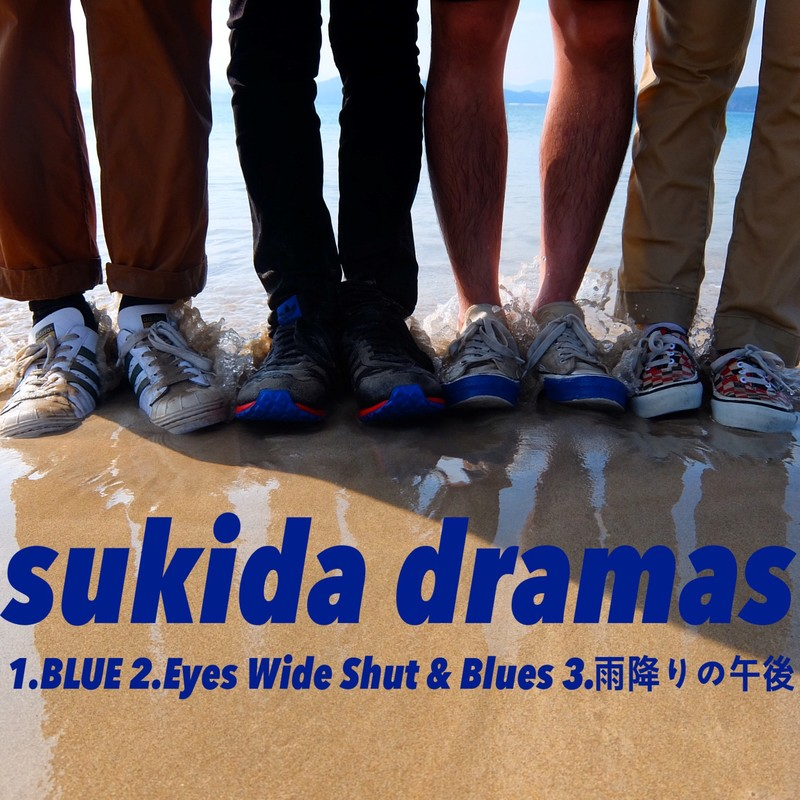 BLUE / Eyes Wide Shut & Blues / 雨降りの午後