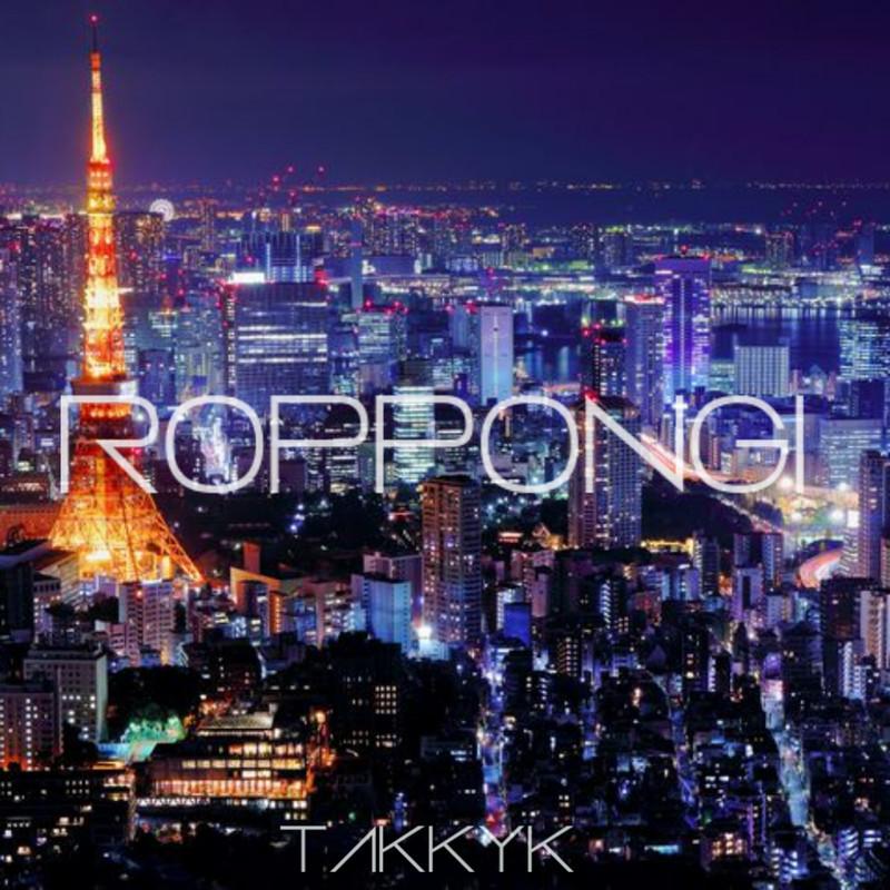 Roppongi (Radio edit)