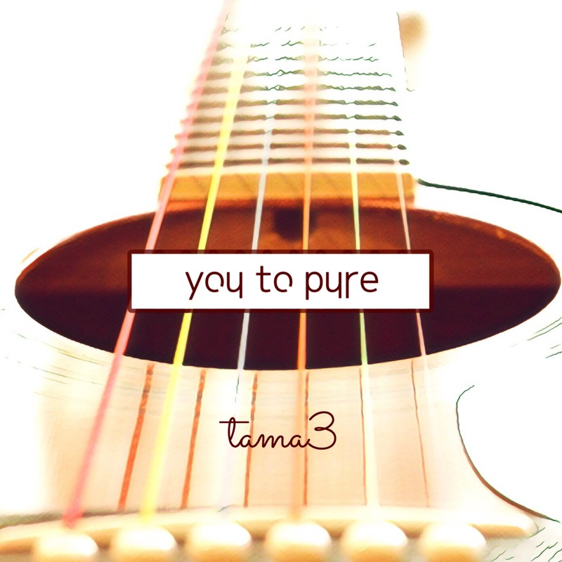 you to pure