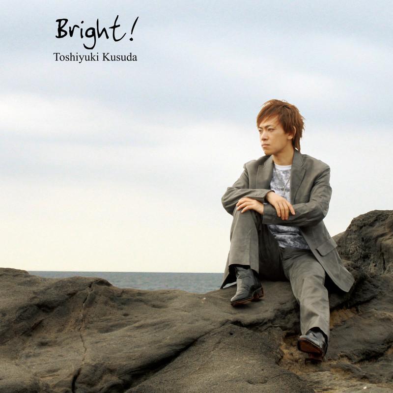 Bright!