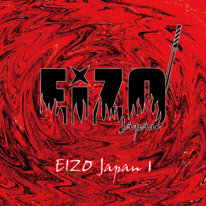 EIZO Japan 1