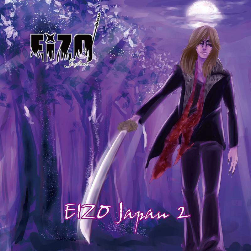 EIZO Japan 2