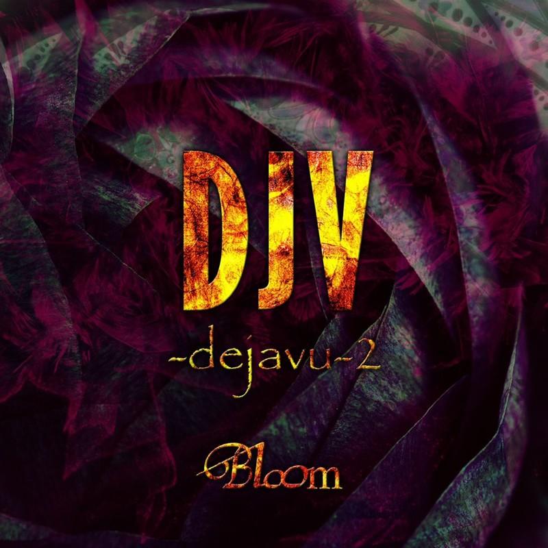DJV-dejavu-2