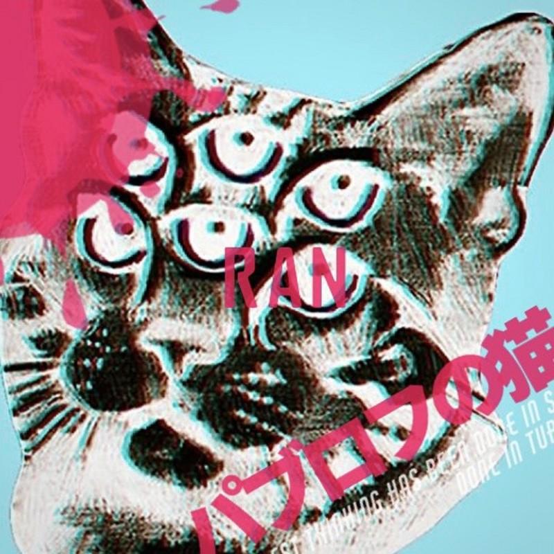 パブロフの猫