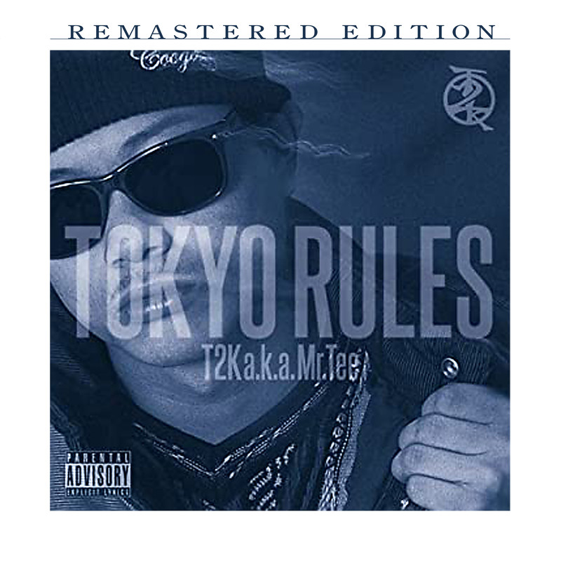 TOKYO RULES (Remastered Edition)