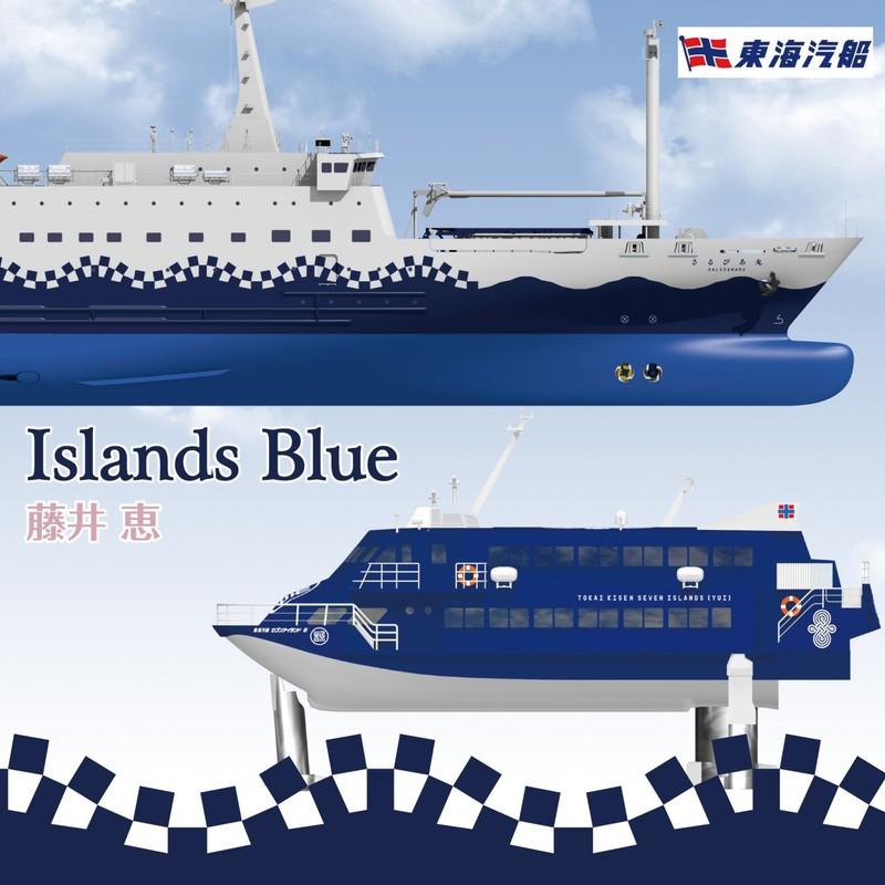 Islands Blue
