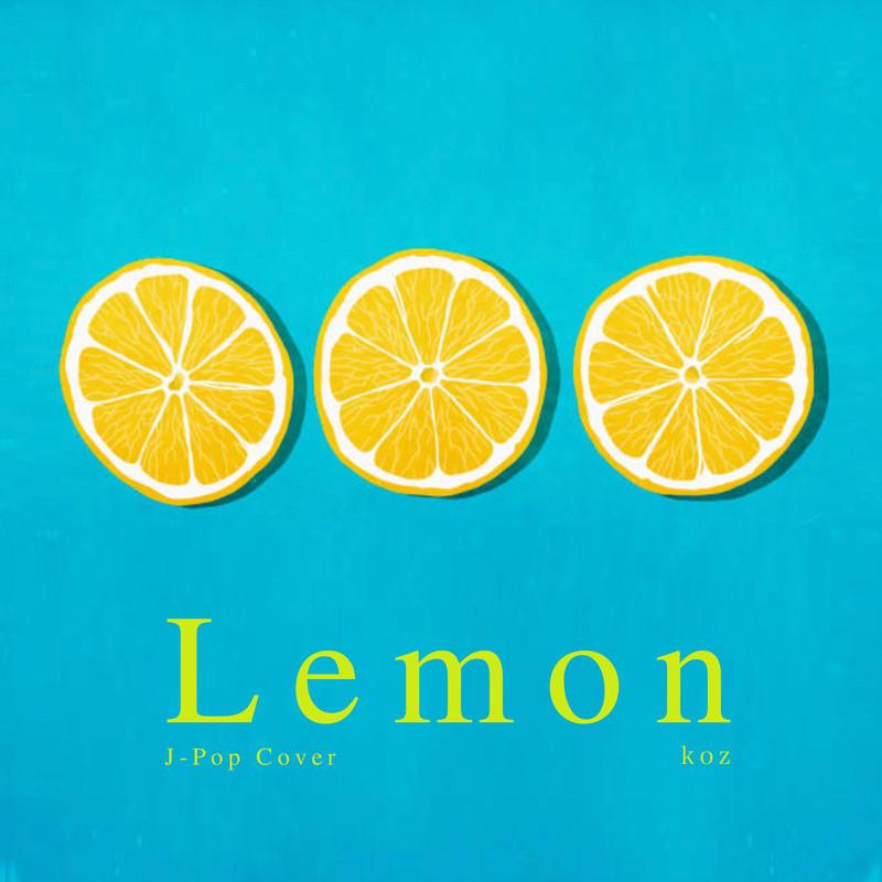 Lemon (Cover)