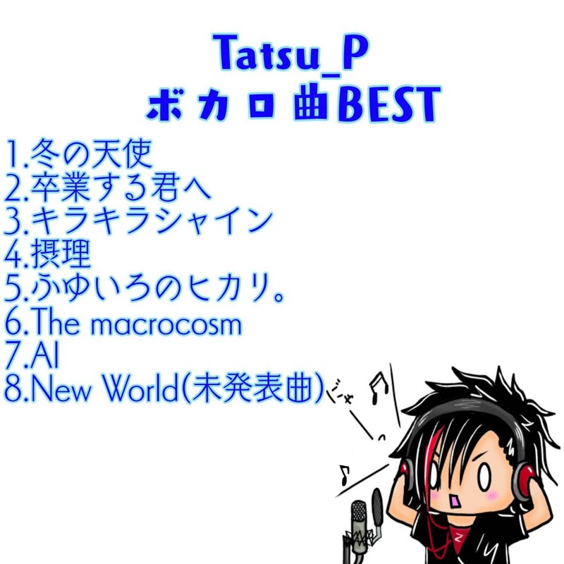 Tatsu_P BEST