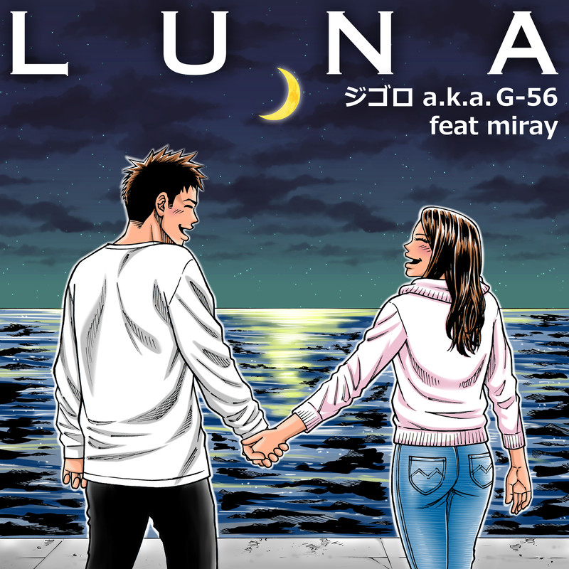 LUNA (feat. miray)