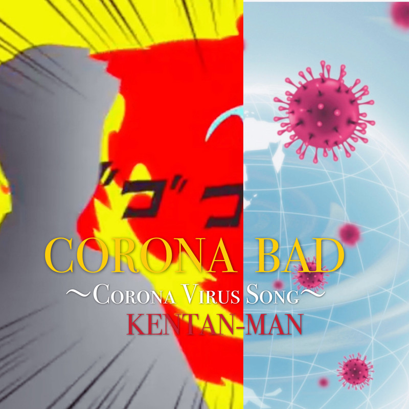CORONA BAD -coronavirus song-
